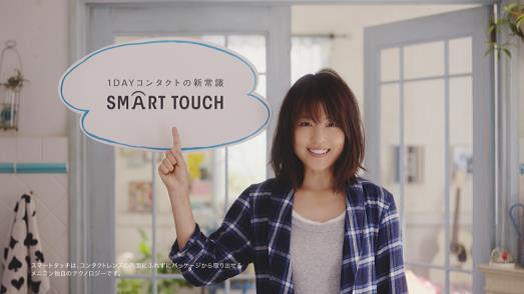 [エースコンタクト]新商品 1DAYメニコンプレミオでスマートな朝を!