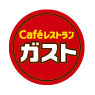 カフェレストラン ガスト越谷駅東口店